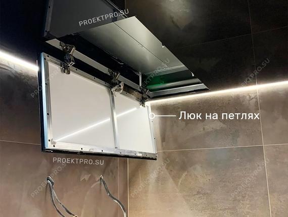 Потолочный люк на петлях в натяжном потолке