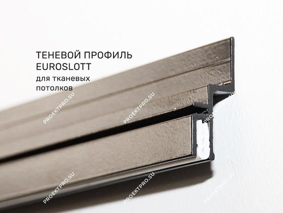 Теневое пимыкание профиля eurokraab для потолка с теневым швом