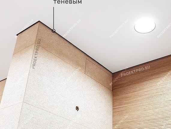Тканевый натяжной потолок еврослотт