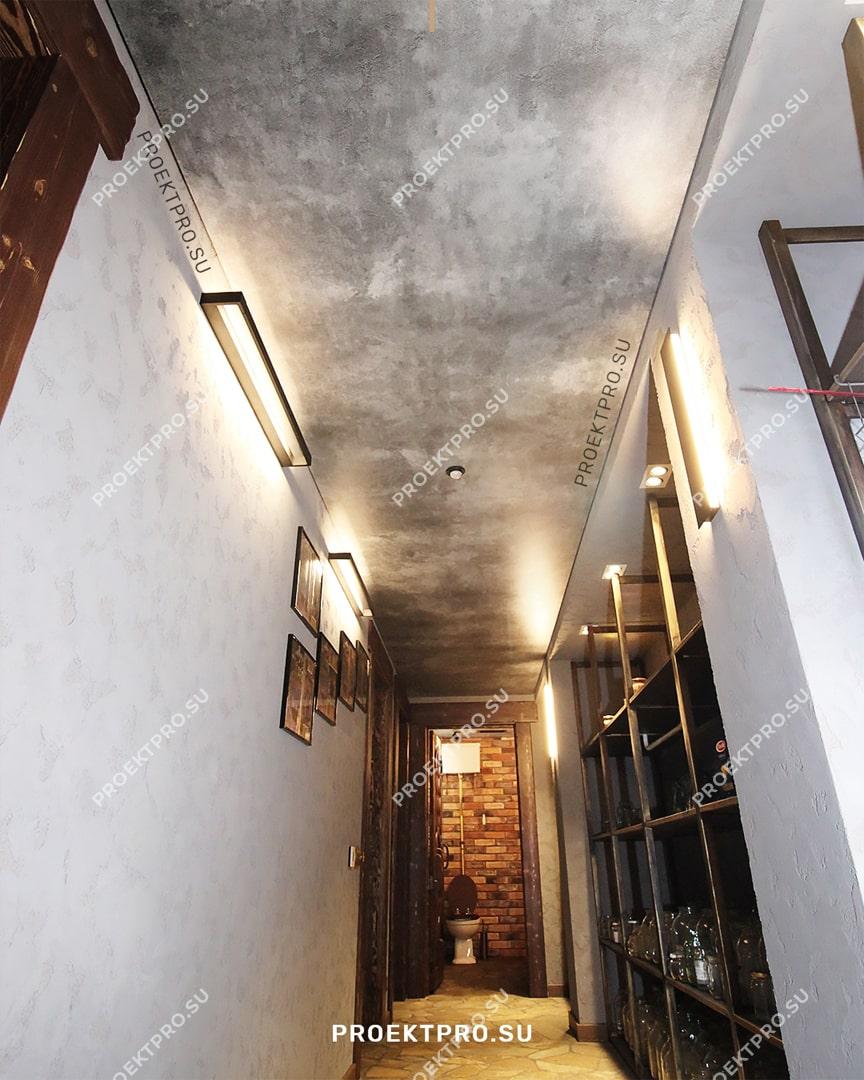 потолки бетон
